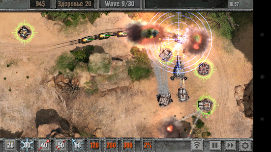 Defense zone 2 HD APK + Data