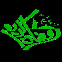 عبارات شهر رمضان مزخرفه
