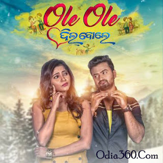 Ole Ole Dil Bole Odia Movie Cast, Crews, Mp3 Songs, Poster, HD Videos, Info, Reviews