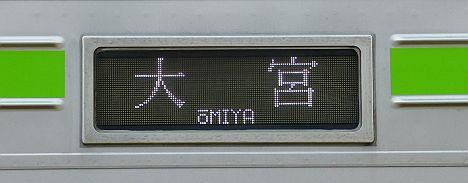 東武野田線 大宮行き 10300系R