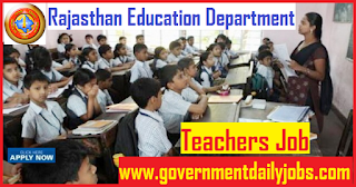Rajasthan Education Department Recruitment 2018 for 3rd Grade Teacher Jobs