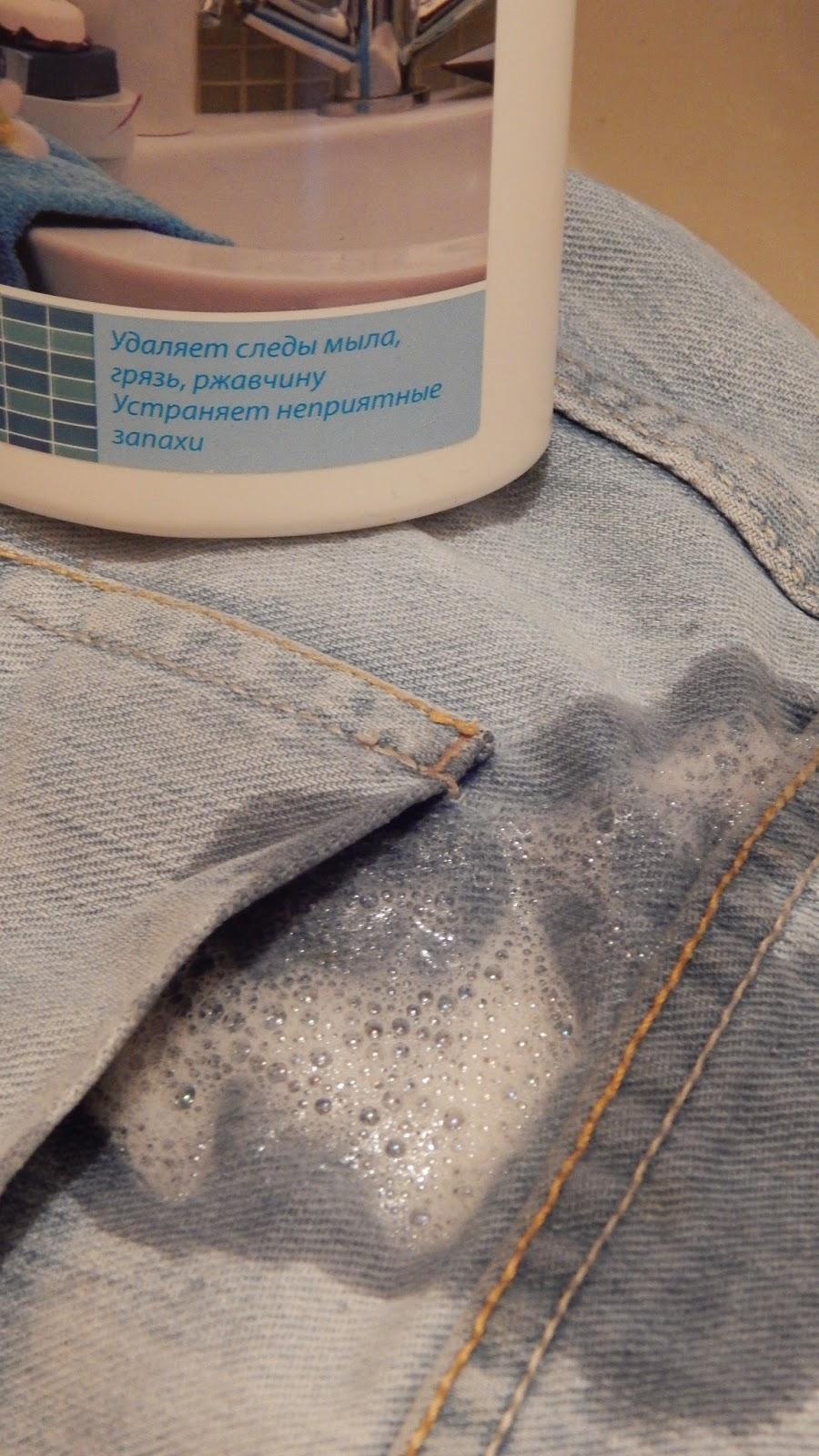 Отчистить пятна от ржавчины фото