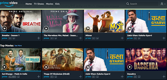 amazon prime video home screen, netflix and amazon, the story of becoming the largest online media streaming site