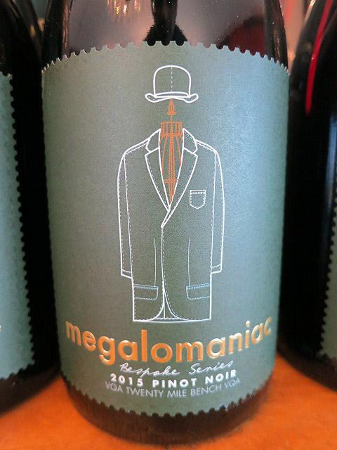 Megalomaniac Bespoke Pinot Noir 2015 (90+ pts)