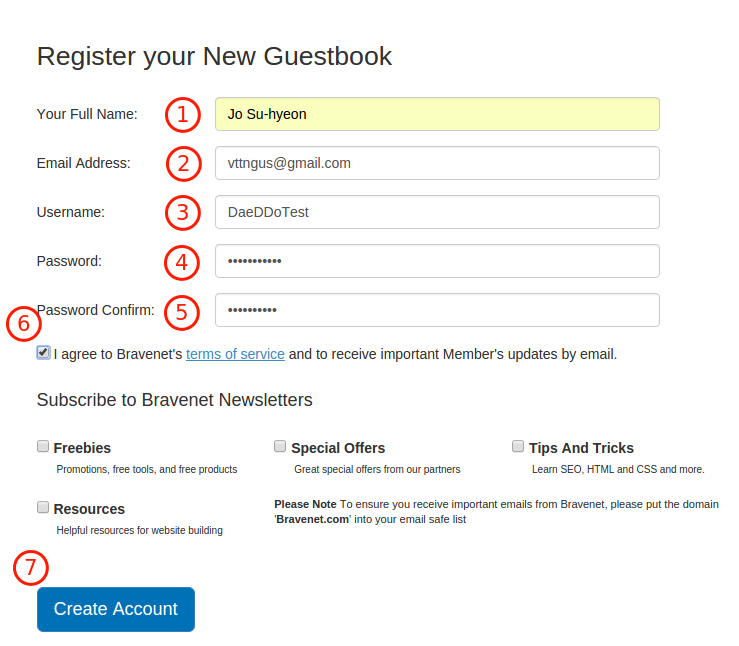 Bravenet Guestbook을 이용하여 Blogger 방명록 추가 방법 4. 방명록 사용자 정보 입력