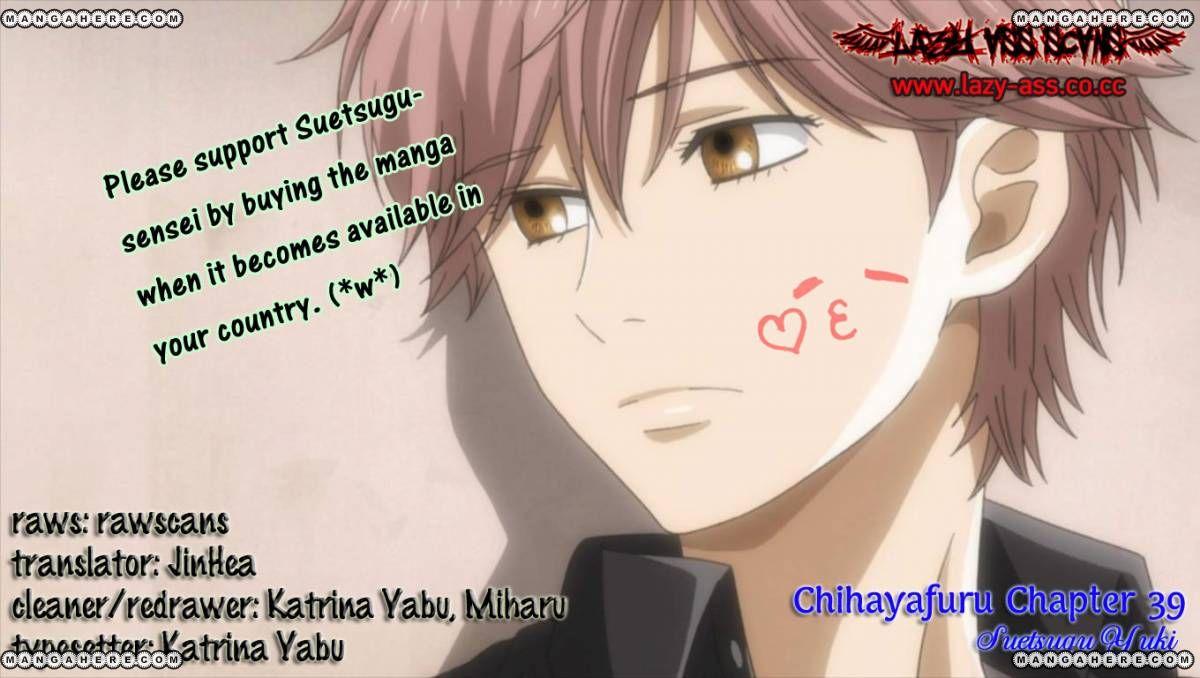 Chihayafuru - Chapter 39