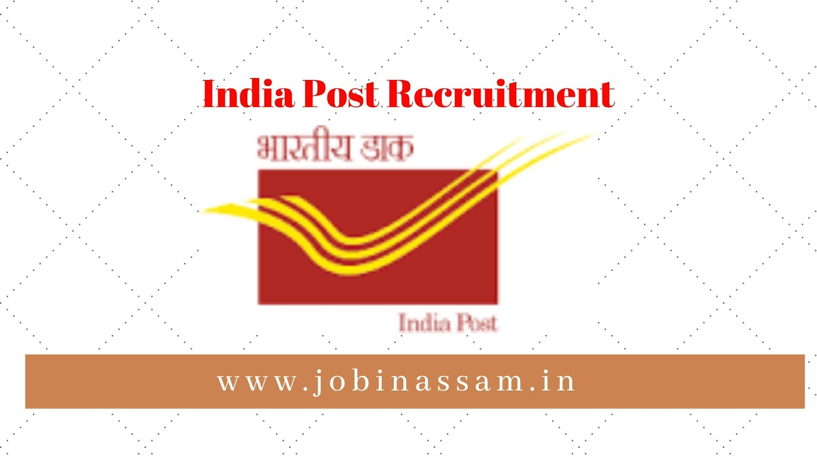 India Post Recruitment 2019: Gramin Dak Sevak || Apply Now
