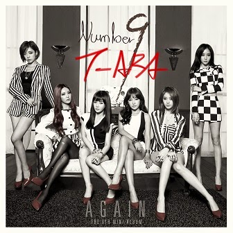 T-ara I Know The Feeling English Translation Lyrics