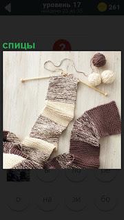 Носки связанные спицами и клубки с нитками для вязания