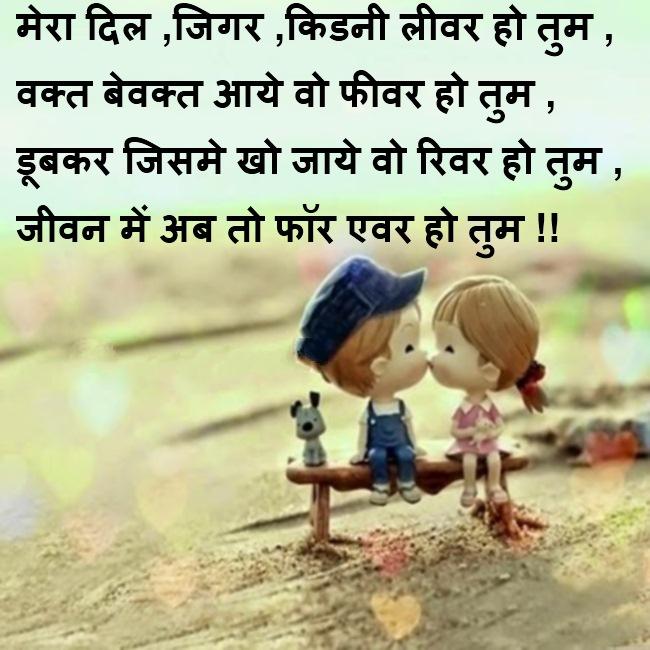 entzaar status in hindi