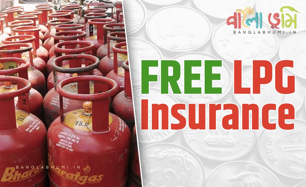 Free LPG Insurance Policy for Every Gas Customers in India