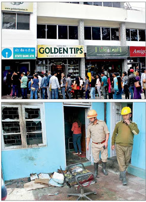 PWD office at Lebong burnt partially
