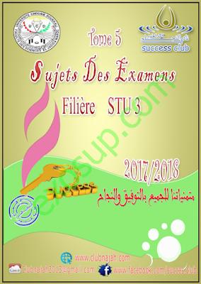 sujet des examens stu s3 FSJ v2017-2018