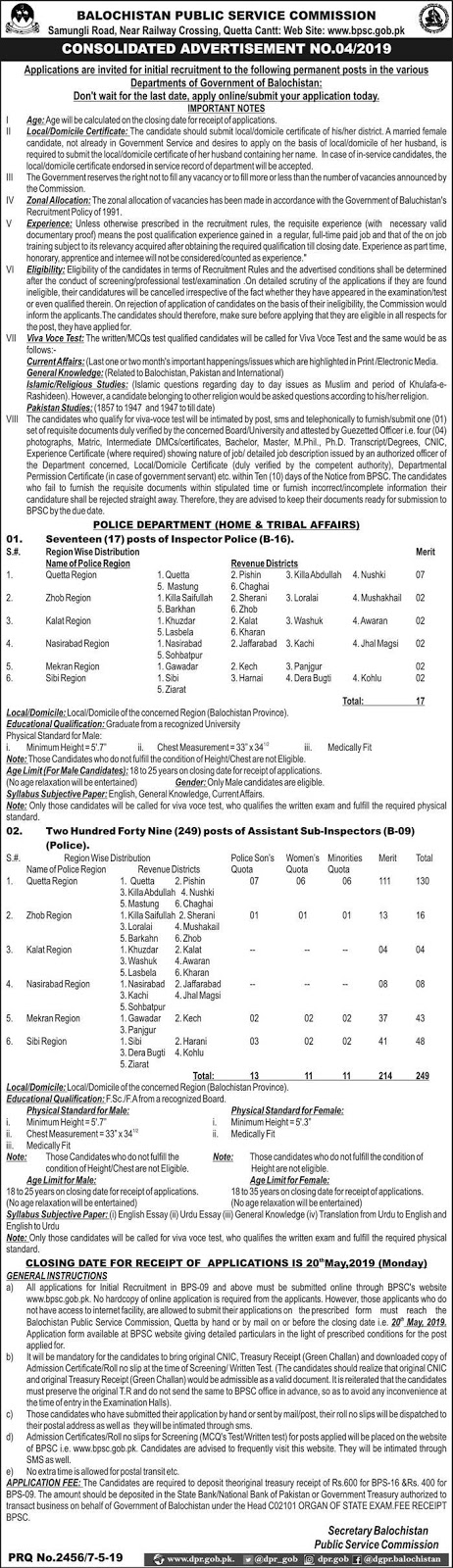 BPSC Inspector Jobs , BPSC ASI and Police Inspector Jobs 2019 May