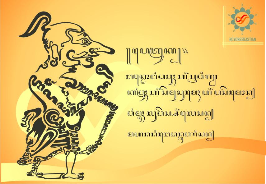 Wayang beber adalah seni wayang yang muncul dan mengembang di jawa pada ketika pra. Vektor Kaligrafi Aksara Jawa: Wayang Punakawan   Carakan