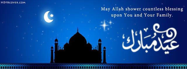 Eid Mubarak Image 7
