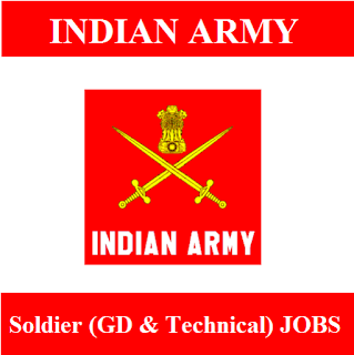 Indian Army, Maharashtra, Goa, Soldier, 12th, freejobalert, Sarkari Naukri, Latest Jobs, Force, indian army logo
