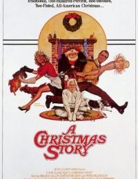 A Christmas Story | Bmovies