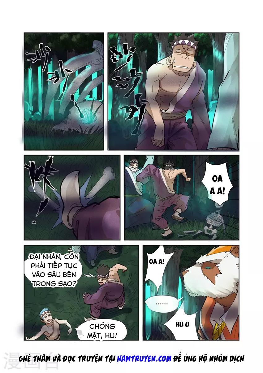 Yêu Thần Ký - Chap 220.5