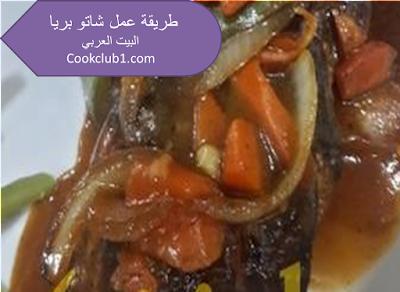 http://www.cookclub1.com/2017/01/blog-post_68.html