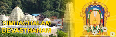 Simhachalam Devasthanam Online Services
