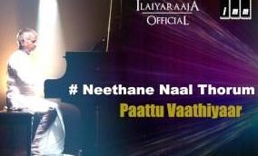 Neethane Naal Thorum Song | Paattu Vadhiyar Movie | KJ Yesudas