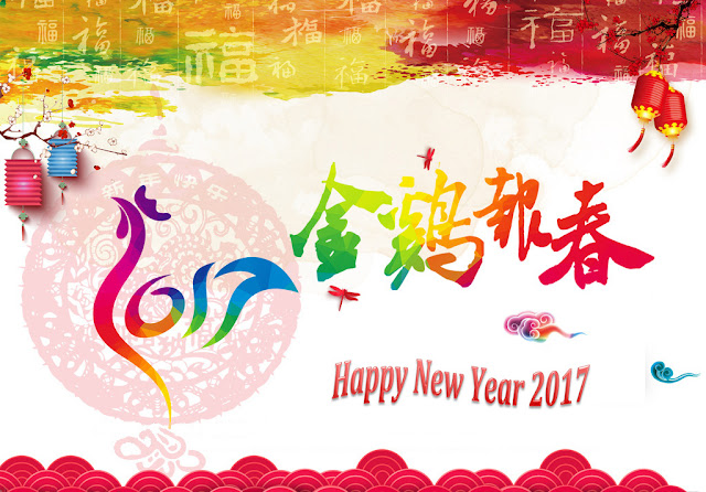 Chinese+New+Year+2017+Greetings