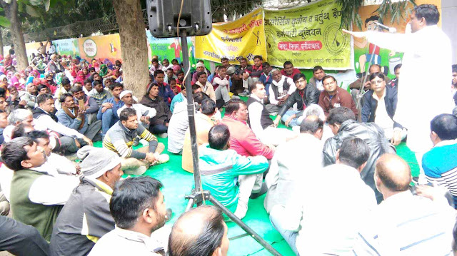 In protest against the removal of 43 clean workers in outsourcing part-1