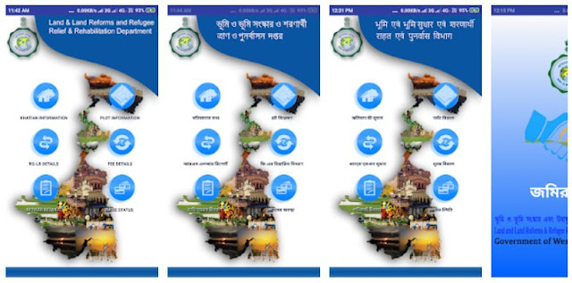 Download & Install JOMIR TOTHYA Mobile App by West Bengal Government