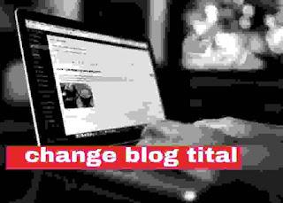 search engine में blog tital post tital से पहले show होने के नुकसान ?