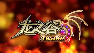 Download Dragon Nest Awake Mobile v1.11.0 Apk Android