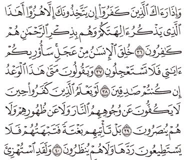 Tafsir Surat Al-Anbiya' Ayat 36, 37, 38, 39, 40