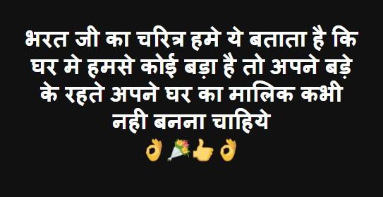 Motivational Thoughts in Hindi | सर्वश्रेष्ठ अनमोल विचार हिन्दी मे - JokesInHindi.Net