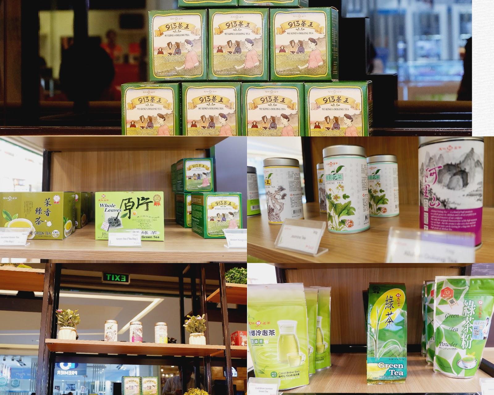 tea varieties at ten ren tea shop in festival mall alabang