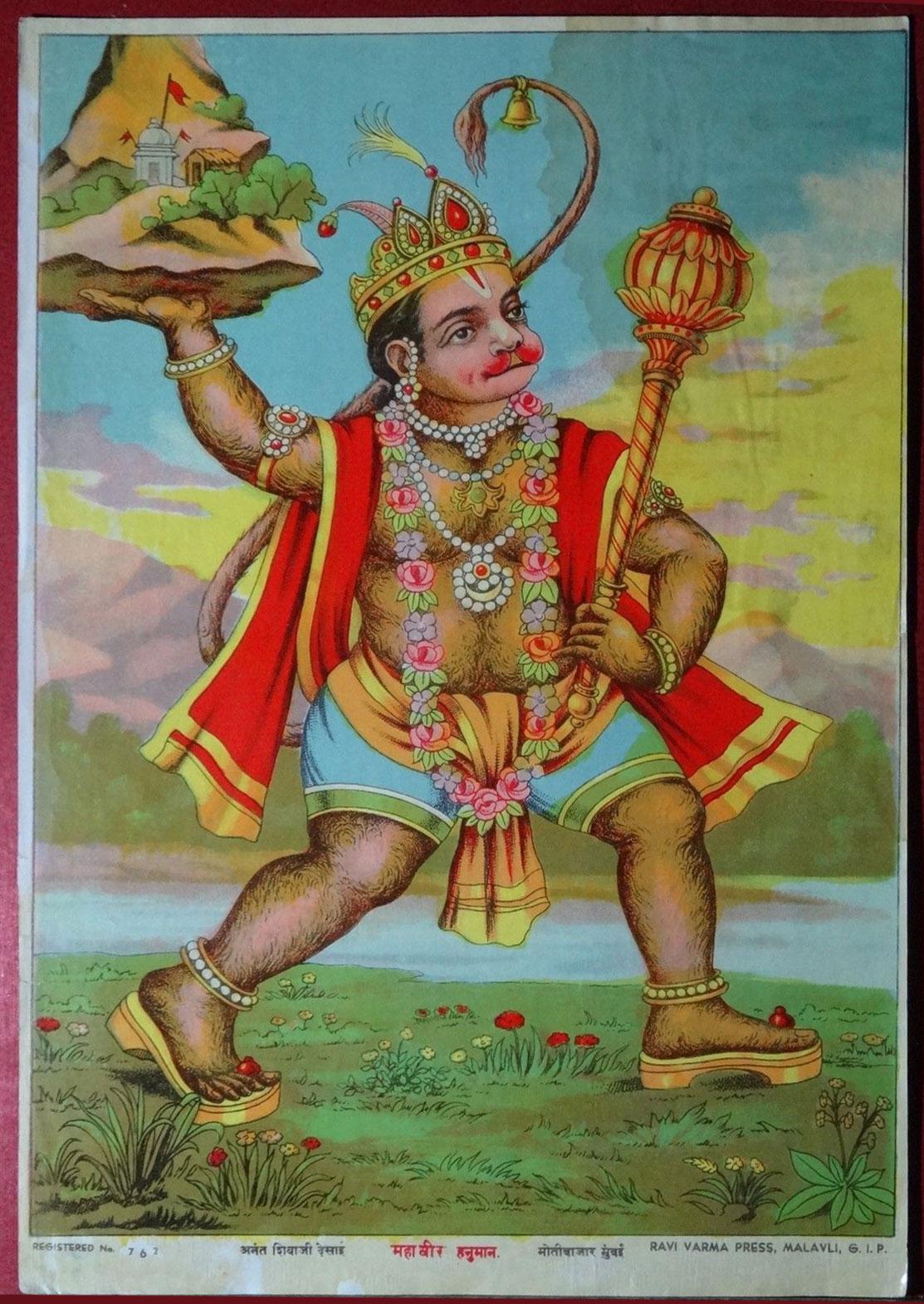 Hanuman - Vintage Olegraph/Lithograph Print, Ravi Varma Press c1910-20