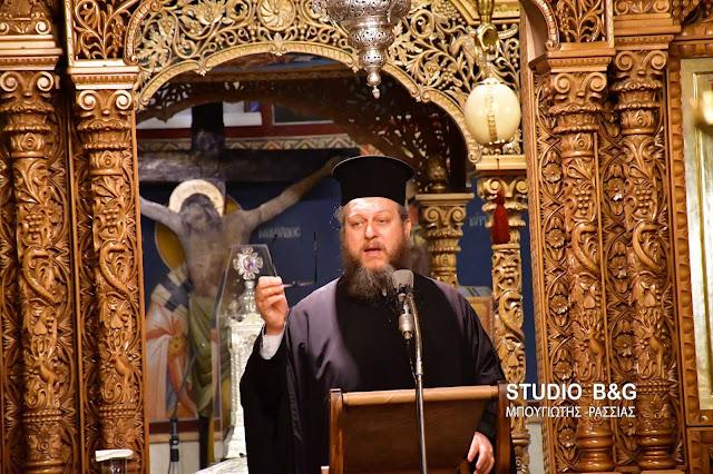 Ναύπλιο: Ομιλία του π. Θεμιστοκλή Χριστοδούλου για τον Όσιο Παϊσιο τον Αγιορείτη στον Ι.Ν. Αγίου Κωνσταντίνου και Ελένης