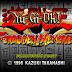 Yu-Gi-Oh! Forbidden Memories[PS1] [JAP] [EU] [USA] [NA]