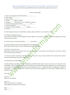 application form for interest subsidy on education loan