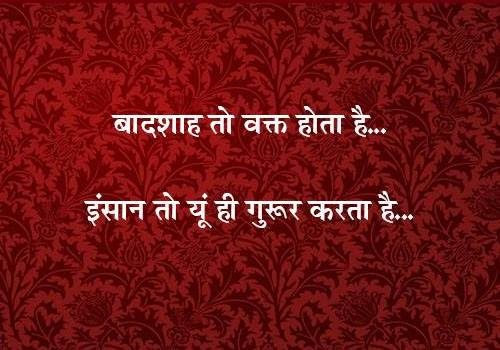 Imágenes De True Facts About Life Quotes In Hindi