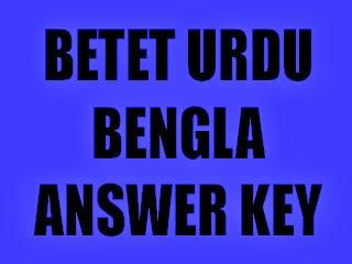 bihar-tet-urdu-bengla