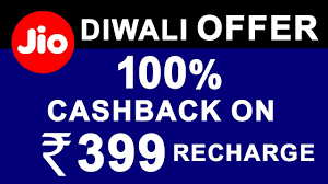 Reliance Jio Diwali Dhamaka: 100% cashback, free JioFi and more