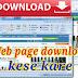 Web page download kese kare