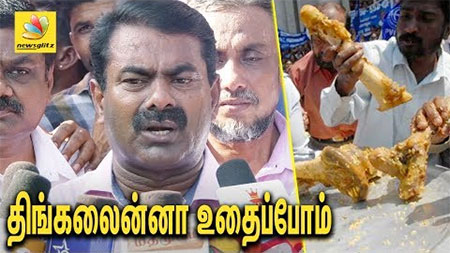 What if we hit people who don't eat beef: Seeman Speech