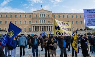 FAZ: Αναλύοντας το «Μακεδονικό» με ποδοσφαιρικούς όρους