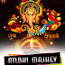 ATLOHI MAJHEV-DJ_VINAYAK FT.DJ_MAHENDRA DMT
