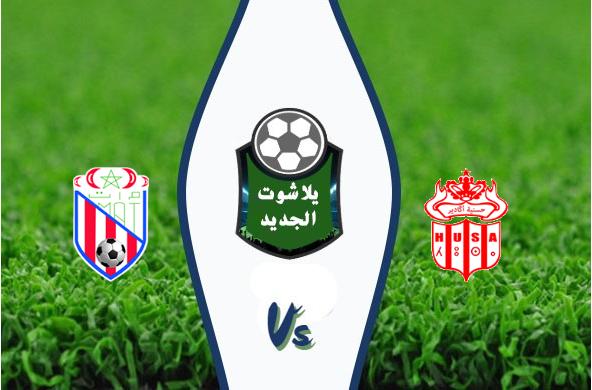 نتيجة مباراة حسنية اكادير والمغرب التطواني بتاريخ 10-11-2019 كأس العرش المغربي
