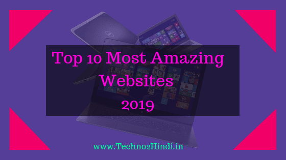 Top 10 most useful and amazing websites 2019 in hindi