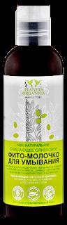 Čistící Fyto mléko Planeta Organica