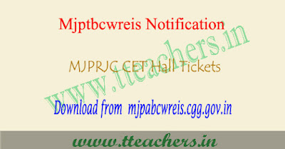 Mjptbcwreis hall tickets 2018, MJP TS BC Welfare RJC CET hall ticket