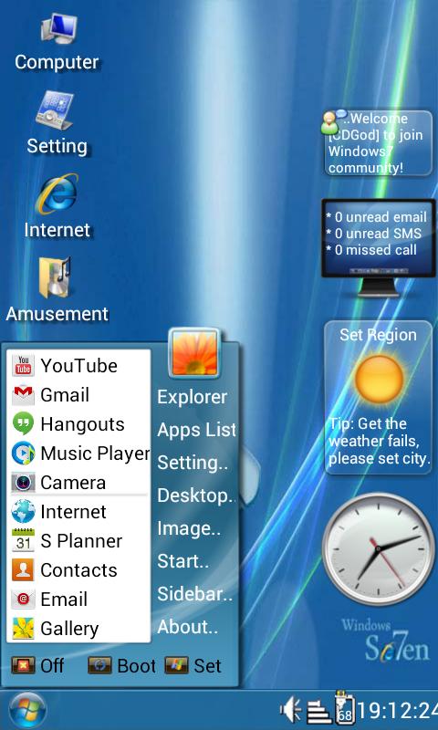 инженерное меню android 7 apk